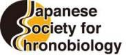 Japanese Society for Chronobiology