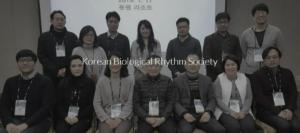 Korean Biological Rhythm Society